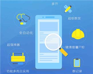 微信一键自动添加群内好友、自动加粉软件,强烈推荐