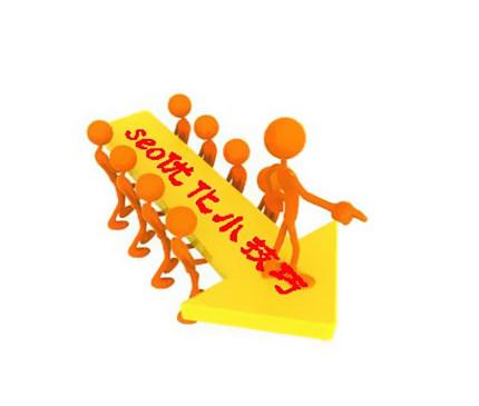 分享20个博客SEO优化技巧