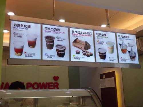 coco奶茶加盟 奶茶店经营经验