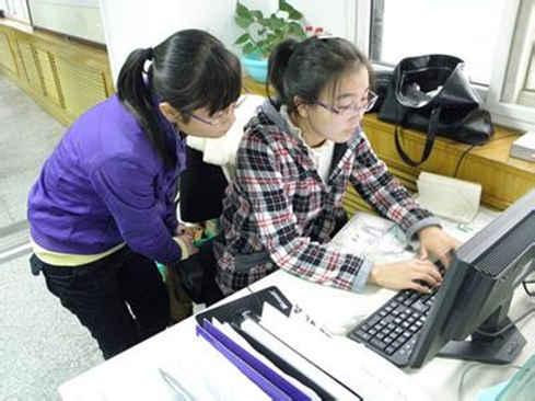 网络创业 大学生创业 创业方式
