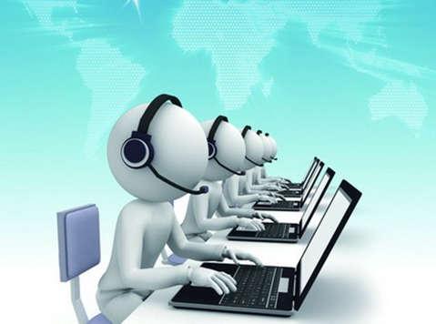 网络营销 互联网行业发展