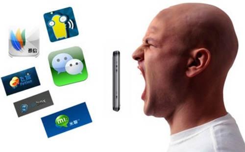 微信营销 行业营销方式