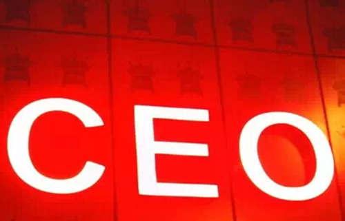 少年创业 做网站 网络营销 网络创业 CEO