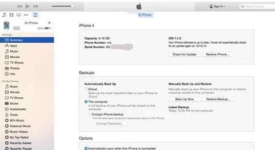 iTunes 解锁iPhone