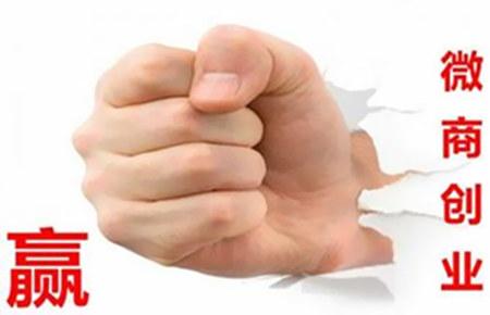 2015微商 微商创业 微营销 移动互联网