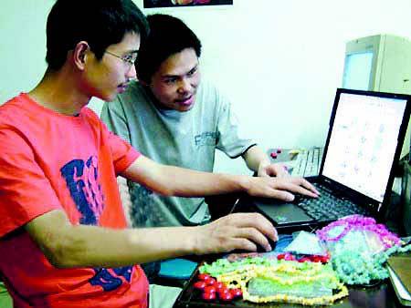 网络创业方式 互联网创业 电子商务