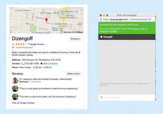 谷歌搜索 实时聊天功能 搜索聊天测试