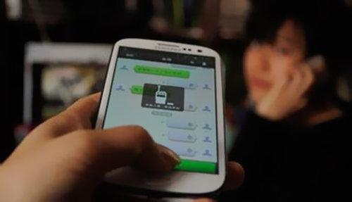 微信为什么这么火 微信营销 移动互联网 微营销