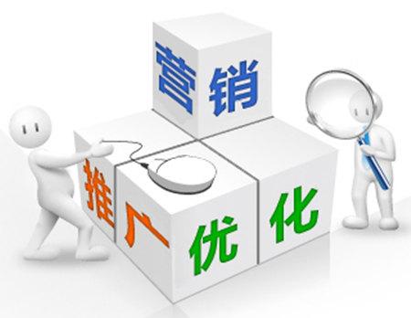 网站推广 网站优化教程 网络推广技巧