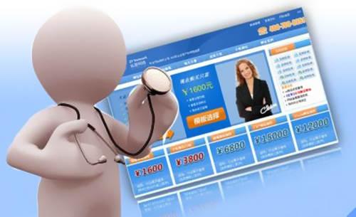 分析网站内容 诊断网站质量 SEO诊断
