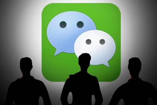 微信营销必知 朋友圈使用规范 微信使用行为规范