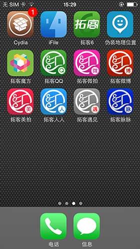 自动化营销 拓客微信 拓客微博 拓客手机QQ