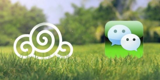 餐饮业O2O微信运营 餐饮企业微营销