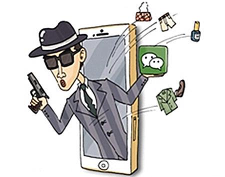 朋友圈营销 微信营销注意事项