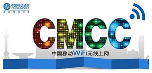 CMCC货源 CMCC代理加盟 CMCC账号低价批发 WiFi账号货源