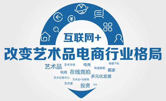 互联网+未来发展趋势 互联网O2O发展模式