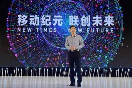 百度联盟峰会 互联网+未来的两种可能性