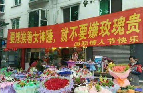 微信公众号合作卖货案例 公众号和商家合作卖花