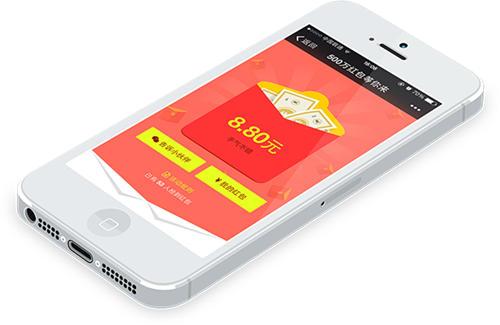 微信红包营销 微信红包7种玩法