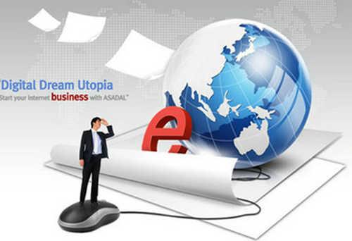 关于电子商务问题的客观分析