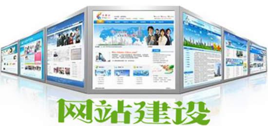 小小蚂蚁建站 全网超优惠网站建设 个人网站建设服务