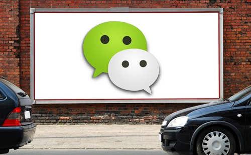 微信公众号如何加人 公众号快速增加真实粉丝方法