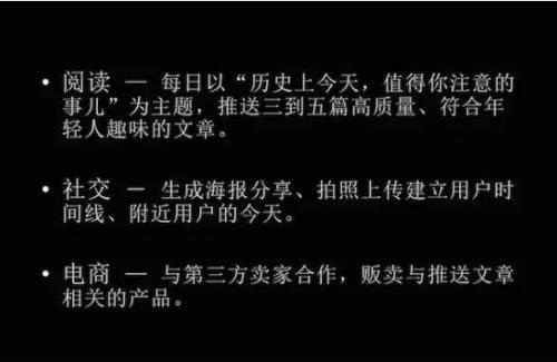 我在北京的中关村创业大街伪装成了创业者 第2张