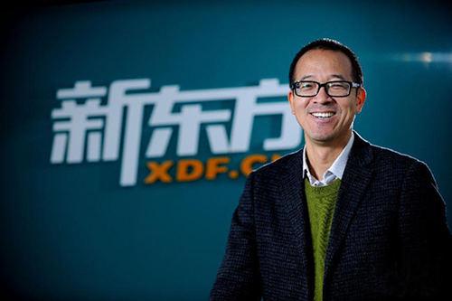 俞敏洪:创业的三个相信和三个不依赖