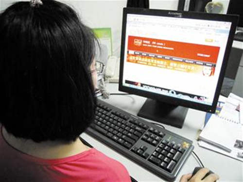 80后女孩辞职创业,开网店一年半赚20万