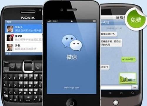 微信——互动营销的极致展现平台