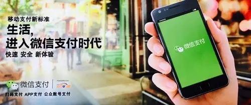 3000家微商城被关停,微信即将封杀所有分销平台?