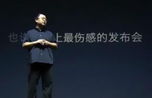 为什么说罗永浩是成功的创业者