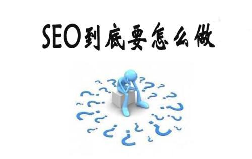 详解SEO布词以及网站排名优化技巧 搜索引擎 网站运营 SEO优化 经验心得