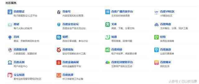 百度系平台推广.jpg