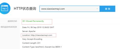 小小蚂蚁博客HTTP状态码查询结果.png