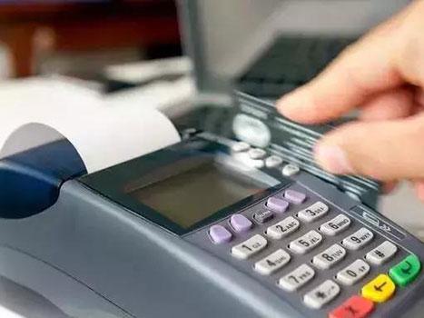 POS机以卡养卡技巧一.jpg