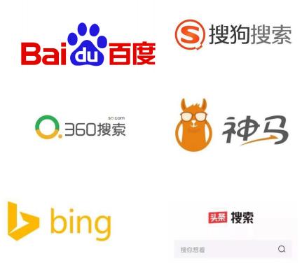 中文互联网搜索引擎主流.png