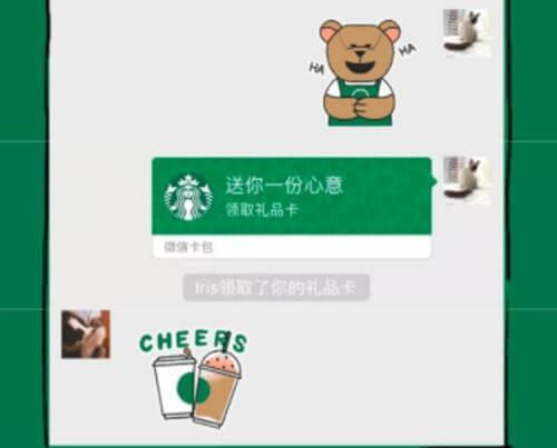 星巴克:音乐推送微信