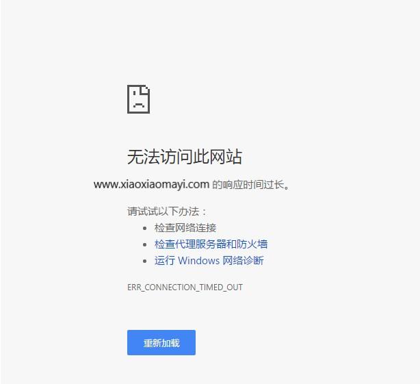 记一次304错误代码 ERR_CONNECTION_CLOSED及未收到数据的原因