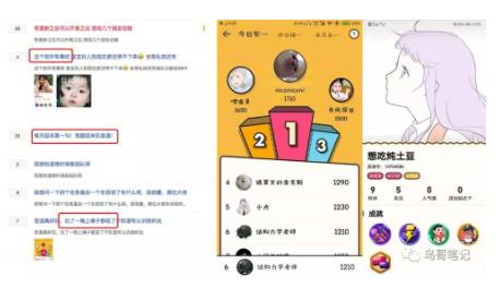 音遇App有什么魔力?让其短短两月冲到社交榜二?